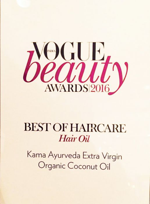 Vogue Beauty Award
